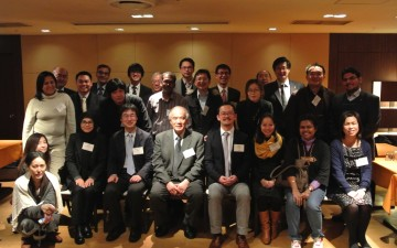 1st Regional Meeting of Asian Young Scientists