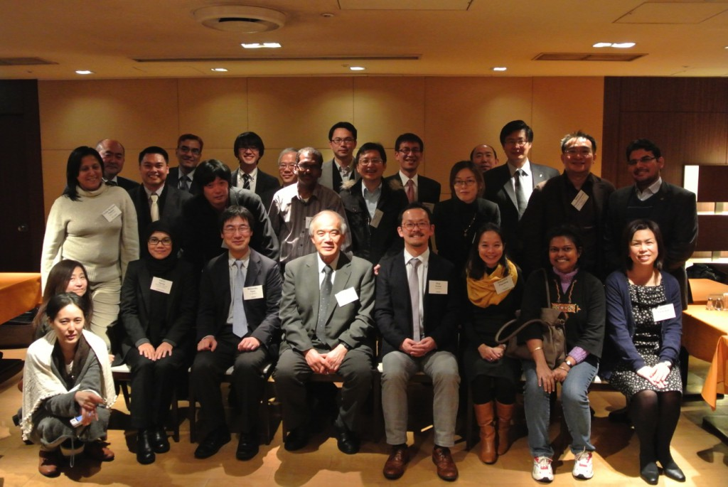 Participants of the 1st Regional Meeting of Asian Young Scientist in Tokyo, Japan