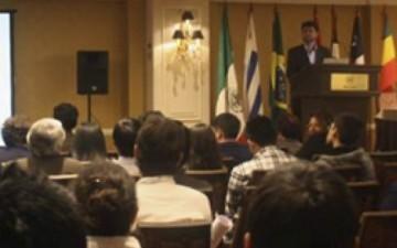 GYA member Javier Garcia Martinez visits Peru as a speaker in the Science Academy of Peru