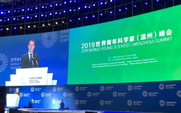 First World Young Scientist Summit held in Wenzhou, China