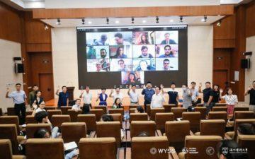GYA Bio2Bio working group members contribute to two publications, help organize international forum